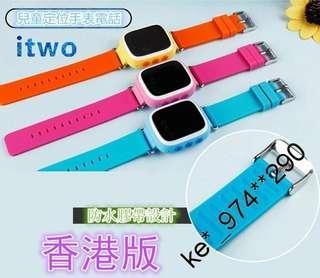 itwo Q950z 兒童手錶 GPS定位手錶 谷歌版 全球通用 $178 GOOGLE 只限粉嶺或順豐自取 送K歌神器
