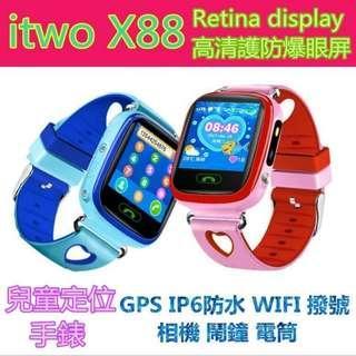 itwo x88 防水 兒童定位手錶GPS智能手錶 打電話 手錶 兒童手錶 兒童手機 $299