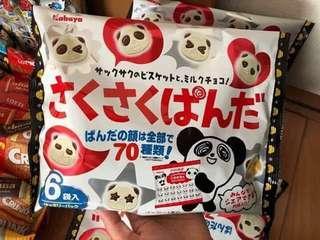 Kabaya saku saku panda 🇯🇵