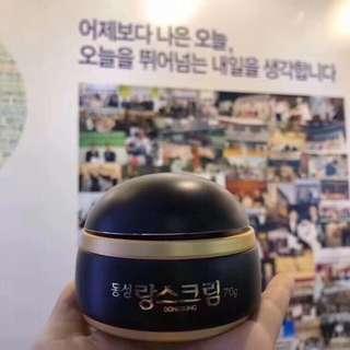 韓國Dongsung 東星制藥曲酸去斑亮白霜70g