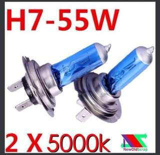 H7 5000k halogen bulbs