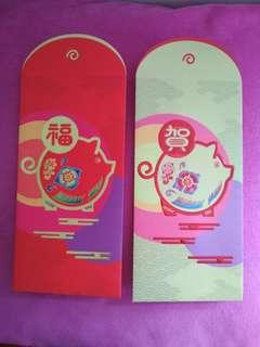 [WTS/WTT] #MakeSpaceForLove Brand New Loose Pair Great Eastern 2019 CNY Lunar New Year Of Pig Red Packet.  See All Pics.
