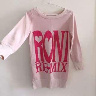 🚚 粉色長版長袖上衣