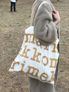 Mariemekko 2019年帆布袋