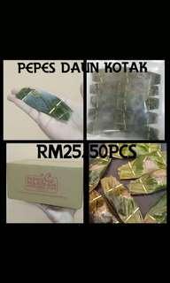 Pepes Daun (Kotak) 50pcs