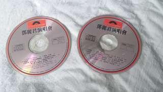鄧麗君演唱會兩隻 碟