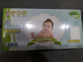 🚚 Nac乾紙巾