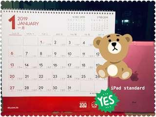 掛曆2019AIA Calendar(全新)