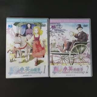 小英的故事 DVD