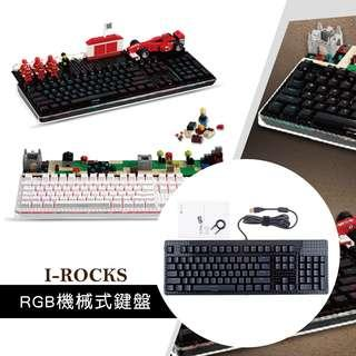 I-ROCKS【K76M】RGB機械式鍵盤【英文版/青軸/樂高飾板】