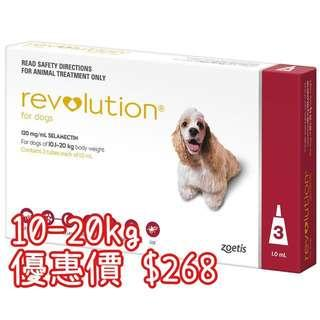 Revolution Red Topical Spot-on Solution for Dog 狗體內杜蟲及體外杜蝨三合一滴頸劑 (10.1-20kg)