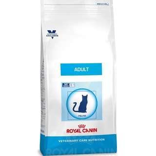 Royal Canin Feline Vet Care Nutrition Adult Cat Food 8kg