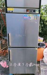 營業冰箱 110V. 上冷凍下冷藏
