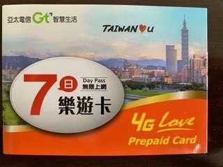台灣4G LTE 無限任用 7日卡