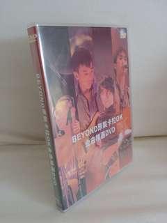 Beyond 原裝卡拉OK金曲精選DVD