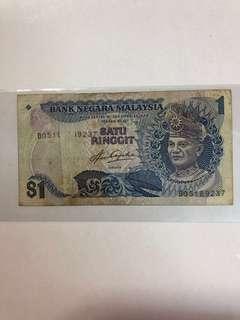 Error Note! Bank Negara Malaysia $1 ringgit
