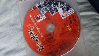 南京大屠殺vcd