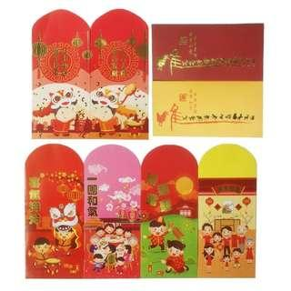 8pcs CNY Angpow Red Packet (Year 2017)