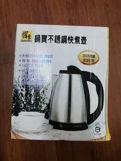 🚚 全新鍋寶1.8l不鏽鋼快煮壺KT-1851