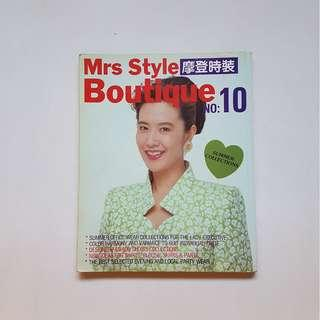 Mrs Style Boutique No.10 ( Japanese Edition)