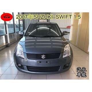 2007年 鈴木 SWIFT  1.5  深灰色