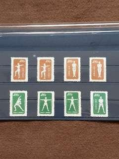 China Stamps 1952
