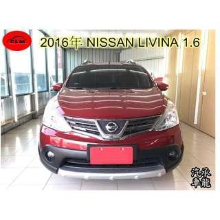 2016年日產  LIVINA  1.6  紅色