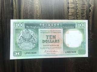Old Hong Kong $10 Ten Dollars HSBC Green Paper Banknote Rare AUNC