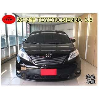 2012年 豐田 SIENNA  3.5  黑色