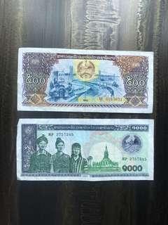 Old Laos 500 Kip and 1000 Kip Paper Banknotes Rare