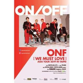 買2019 ONF [We Must Love] Asia Tour in Taipei 台北場ONF門票代買代購4月27日(星期六)