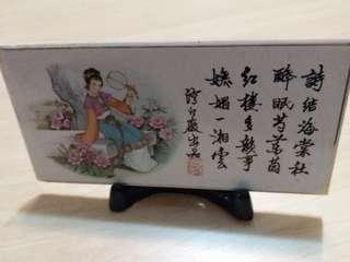 座枱陶瓷畫