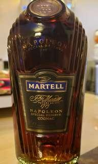 Martell Special Reserve 700ml