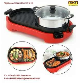 2 in 1 Electric BBQ Grill & Steamboat Set