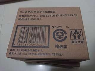 行版 mobile suit ensemble ex08 sazabi & bws set