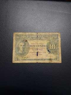 Board or commissioners Currency Malays 10 Cents 1941
