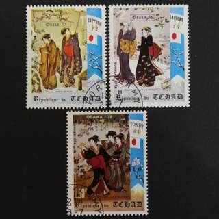 🚚 Chad 1972. Airmail - Winter Olympic Games - Sapporo, Japan complete stamp set