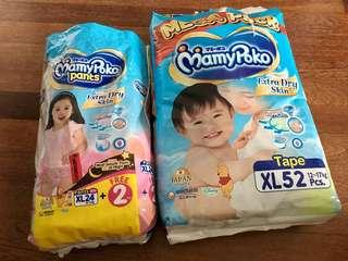 Mamypoko pampers