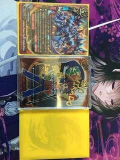 WTT only Buddyfight Shadow dragon deck