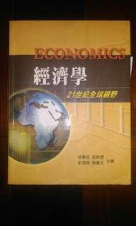 🚚 經濟學 21世紀全球視野 #我要賣課本