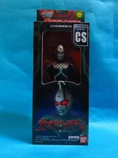 《自家Ultra軟膠改造系列 No.02》UHS Ultraman Chaosroid Seven 日版咸旦鹹蛋超人軟膠卡歐斯七號