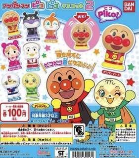 [可換可賣]日本限定麵包超人Apaman扭蛋 細菌小子 紅精靈 方包超人