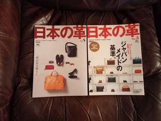 日本革 Japanese Leather Complete Book not Sony Leica Canon Nikon Fujifilm LV
