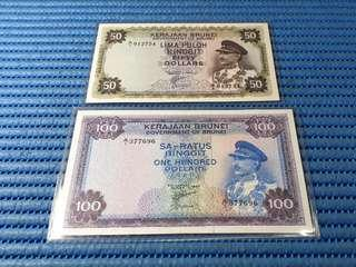 A/1 1967 Negara Brunei Darussalam $50 & $100 Note Omar Ali Saiffudin Dollar Banknote Currency ( Lot of 2 pieces )