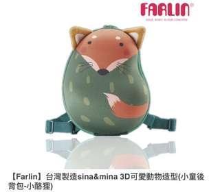 【Farlin】台灣製造sina&mina 3D可愛動物造型