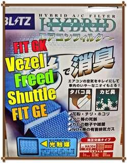 BLITZ Hybrid AC Filter **can wash n re-use ( Honda )