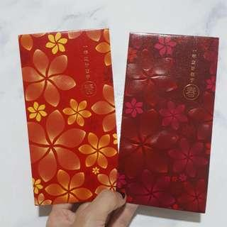 Hong Leong Priority Banking Red Packet