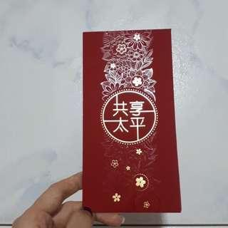 China Taiping Red Packet