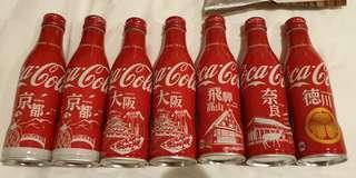 Coca-Cola 250ml Japan Cities Special Edition