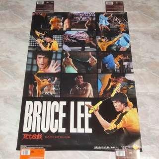 Bruce Lee Game Of Death Original Poster 李小龍 Japan Takao Kareem Abdul-Jabbar Dan Inosanto Chuck Norris